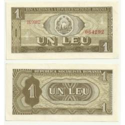 (91) Rumania. 1966. 1 Leu (EBC)