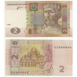 (117c) Ucrania. 2011. 2 Hryvnia (SC)