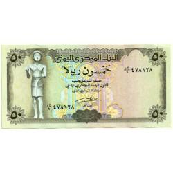 (27A) Yemen. 1994. 50 Rials (EBC-)