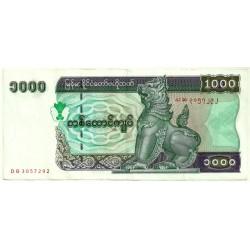 (77) Myanmar. 1998. 1000 Kyats (MBC)