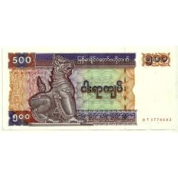 (76b) Myanmar. 1995. 500 Kyats (EBC)