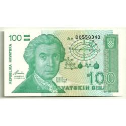 (20a) Croacia. 1991. 100 Dinara (SC)