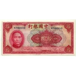 (85b) China. 1940. 10 Yuan (SC)