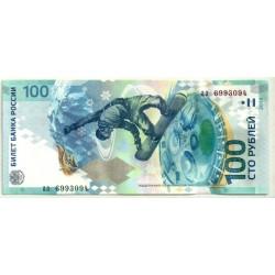 (274) Rusia. 2014. 200 Rubley (SC)