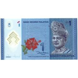 (51) Malasia. 2011. 1 Ringgit (SC)
