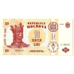 (5b) Moldavia. 1995. 10 Lei (SC)