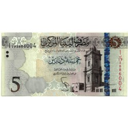 (77) Libia. 2015. 5 Dinars (SC)