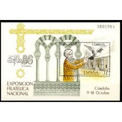 (2859) 1986. 17 Pesetas. Exposición Filatélica Nacional