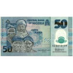 Nigeria. 2016. 50 Naira (SC)