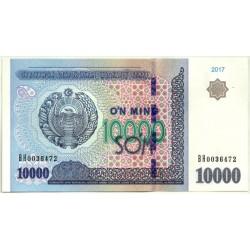 Uzbekistán. 2017. 1000 Som (SC)