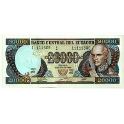 (129) Ecuador. 1999. 20000 Sucres (SC)