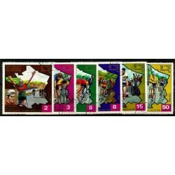 Guinea Ecuatorial. 1972. Serie Completa. Tour de France