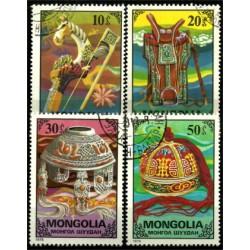 Mongolia. 1975. Serie Completa