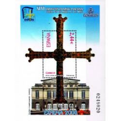 (4411) 2008. 2,44 Euro. XLVI Exposición Filatélica Nacional EXFILNA