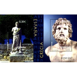 (4351) 2007. 0,30, 0,58 Euro. Arqueología mediterránea
