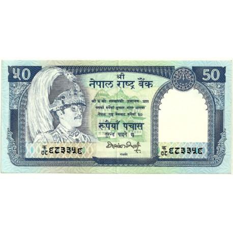 (33c) Nepal. 1983. 50 Rupees (EBC)