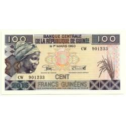 Guinea. 2015. 100 Francs (SC)