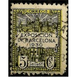 (6) Exposición Internacional de Barcelona. 1932-1935. 5 Céntimos