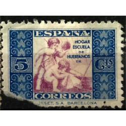 Hogar Escuela de Huerfanos. 1934. 5 Céntimos. Roturas
