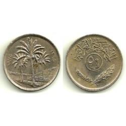 (128) Iraq. 1975. 50 Fils (EBC)