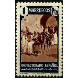 Protectorado de Marruecos. 1940. 1 Peseta. Veteranos de Guerra (Nuevo)