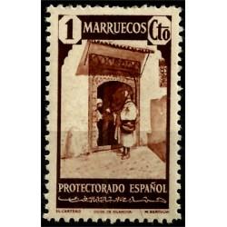 Protectorado de Marruecos. 1940. 1 Céntimo. Cartero (Nuevo)