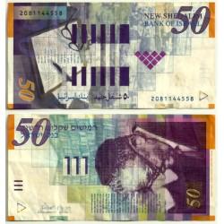 (60b) Israel. 2001. 50 New Sheqalim (MBC-)