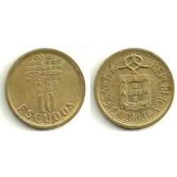 (633) Portugal. 1996. 10 Escudos (EBC)