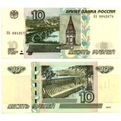 (268c) Rusia. 2004. 10 Rubley (SC)