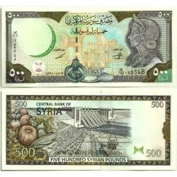 (110c) Siria. 1998. 500 Pounds (SC)