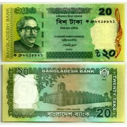 (55Aa) Bangladesh. 2012. 20 Taka (SC)