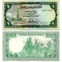 (16B) Yemen. 1983. 1 Rial (SC)