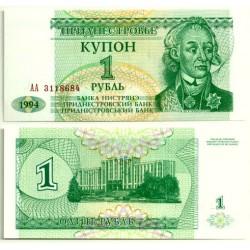 (16) Transnistria. 1994. 1 Rouble (SC)
