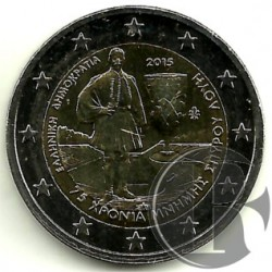 Grecia 2015 2 Euro (SC)