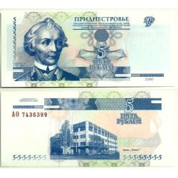 (35) Transnistria. 2000. 5 Rubley (SC)