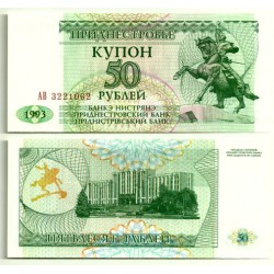 (19) Transnistria. 1993. 50 Rubley (SC)