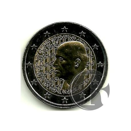 Grecia 2016 2 Euro (SC)