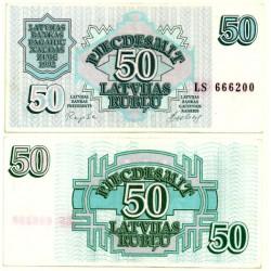 (40) Letonia. 1992. 50 Rublis (EBC+)
