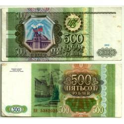 (256) Rusia. 1993. 500 Rubles (MBC+)