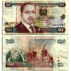(36a) Kenia. 1996. 50 Shilingi (MBC-)