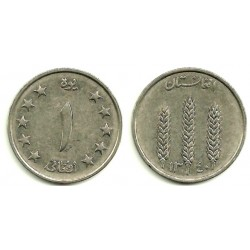 (953) Afganistán. 1961. 1 Afghani (EBC)