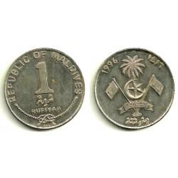 (73a) Maldives. 1996. 1 Rufiyaa (EBC)