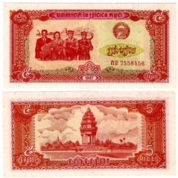 (33) Kampuchea Democrática. 1987. 5 Riels (SC)
