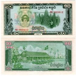 (34) Kampuchea Democrática. 1987. 10 Riels (SC)