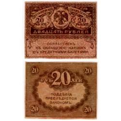 (38) Unión Soviética. 1917. 20 Roubles (EBC)