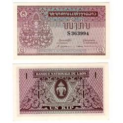 (8a) Laos. 1962. 1 Kip (SC)