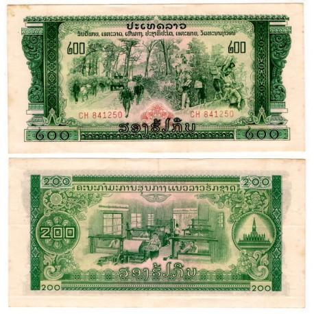 (23A) Laos. 1968. 200 Kip (SC) Manchita