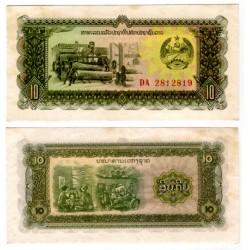 (27) Laos. 1979. 10 Kip (EBC)