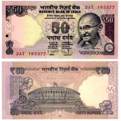 (104a) India. 2012. 50 Rupees (SC)
