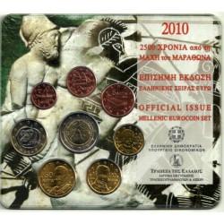 Grecia. 2010. Cartera Oficial (SC)